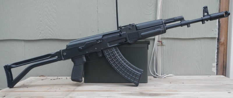 Arsenal, Inc.'s new SAM7SF.
