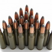 California's lead hunting ammo ban could lead to massively inflated cartridge prices in the state.