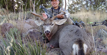 Uh, that's a muley right? Or a whitetail? Or both?