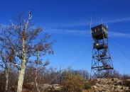 Red Hill contains a fire tower and views from the Lakes Region to the White Mountains.
